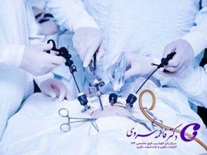 کاربردهای لاپاراسکوپی در رشته جراحی های زنان و نازایی