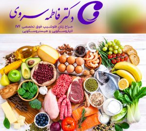 مصرف چه مواد غذایی در دوران قبل از قاعدگی توصیه میشود؟